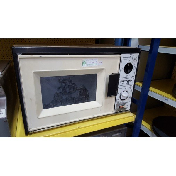 1300W Microwave Oven Microwave oven